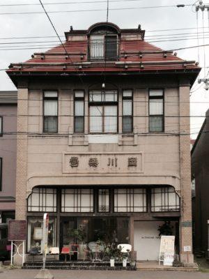 旧岡川薬局